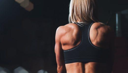 筋肉痛のときに有酸素運動を行うことで得られる効果とは?!ダイエットにも超有効!